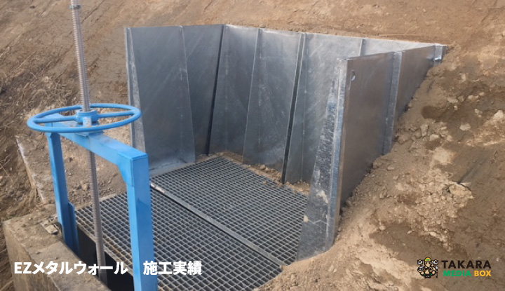 岩手県EZメタルウォール施工実績