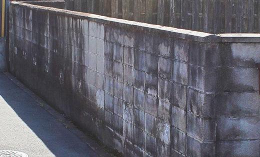 ブロック塀の耐震化対策はしていますか?