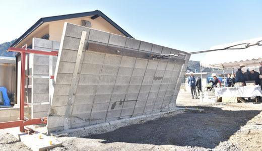 控え壁に替わるブロック塀の耐震補強|FITパワー
