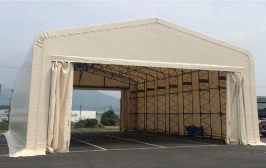 工場増設工事のため荷物の仮設置場(工場用テント)