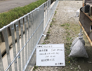 転落防止柵の強度試験サクットガード