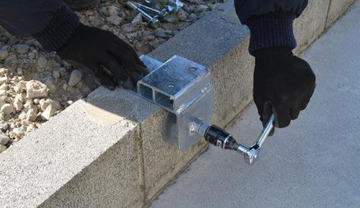 サクットガードの施工手順 ベース設置